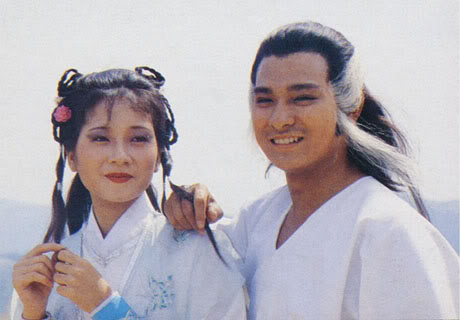 gambar Yuni Shara OST Pendekar Rajawali (Return of The Condor Heroes) image