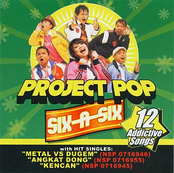 gambar Project Pop Pop 2007 image