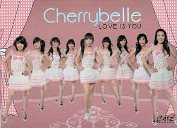 gambar Cherrybelle I'll Be There For You image