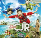 ost_cjrthemovie2